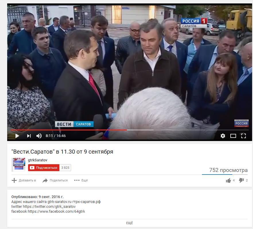Телеканал химки сми эфир новостей от 5 марта 2016 г смотреть в youtube