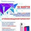 Screenshot 2018 03 10 11 55 57 683 com.vkontakte.android