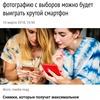 Screenshot 2018 03 12 10 23 32 994 com.android.chrome