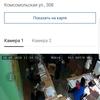Screenshot 20180318 113625 samsung internet