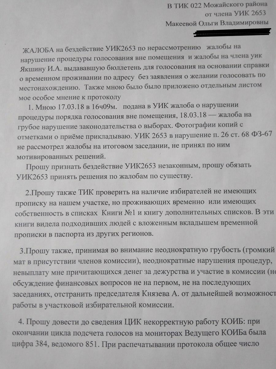 Www 39 регион член тик 25 февраля 2012 г