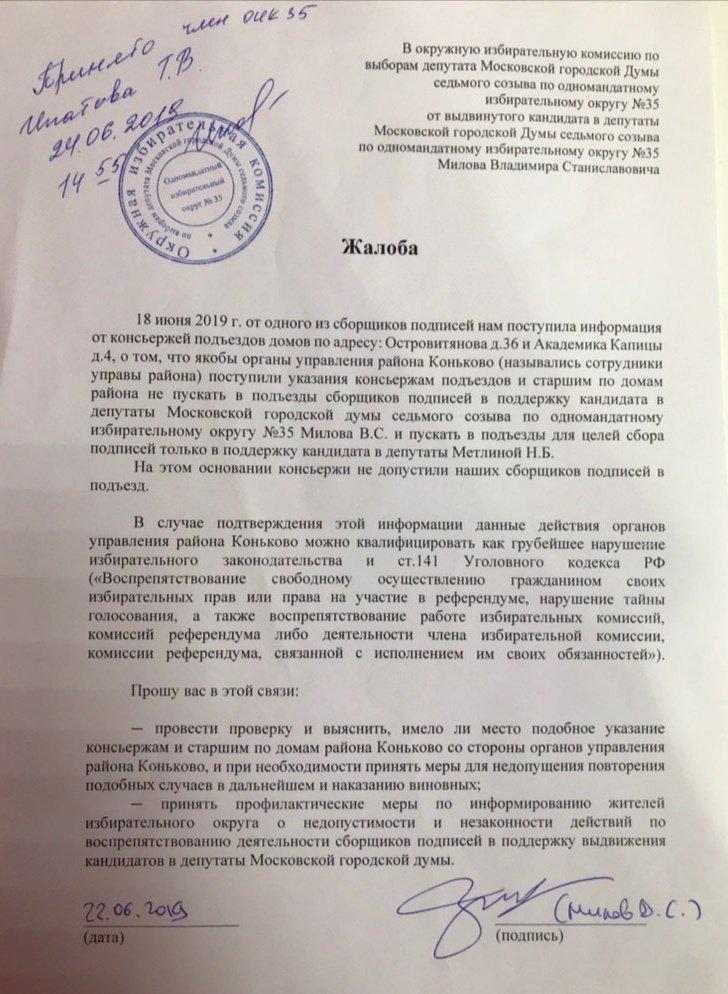 Легальная медицинская книжка в Москве Коньково