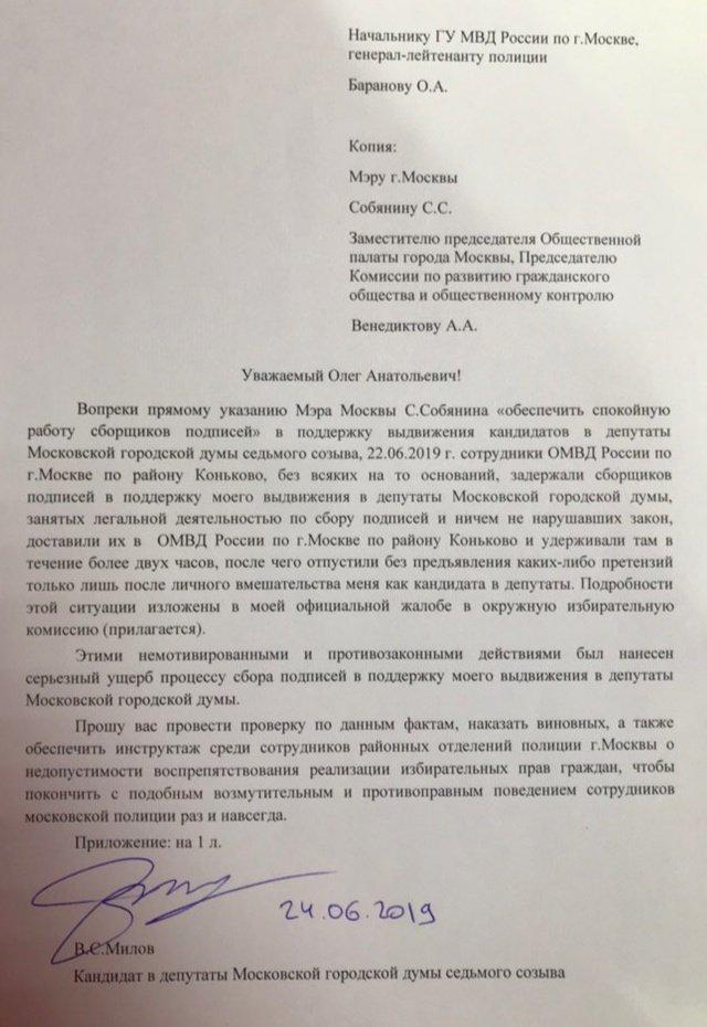 Медицинская книжка за час Москва Даниловский