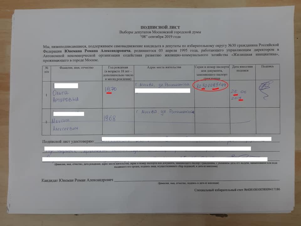 Личная медицинская книжка Москва Нагорный медицинский центр