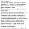 Screenshot 2019 09 07 23 04 03 556 com.vkontakte.android