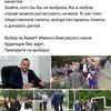 Screenshot 2019 09 07 23 04 13 248 com.vkontakte.android