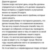 Screenshot 2019 09 07 23 08 55 848 com.vkontakte.android