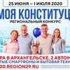 Region29