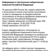 Screenshot 2020 06 24 09 43 13 440 ru.rostel