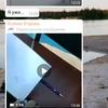 Screenshot 20200625 172750 whatsapp