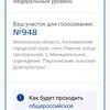 Screenshot 20200701 103624 ru.rostel