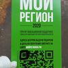 Img 20200701 wa0004