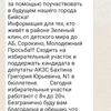 Screenshot 20200913 131730 com.whatsapp